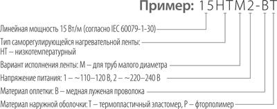 Саморегулирующийся кабель Казахстан